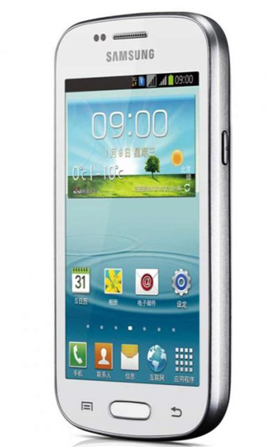 Samsung Galaxy Trend Duos II Unlocked | Refurbished